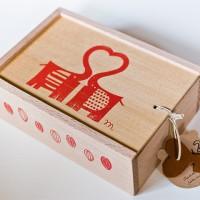 Doubu-2 Gift Box (ぞう)